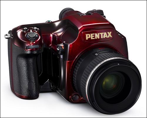La nueva edición limitada de la Pentax 645D ya puede encargarse