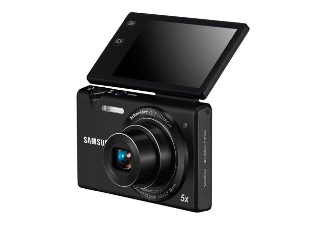 Nueva cámara de Samsung: MultiView MV800