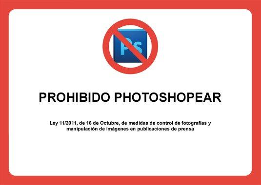 En Estados Unidos podría desaparecer el uso del Photoshop