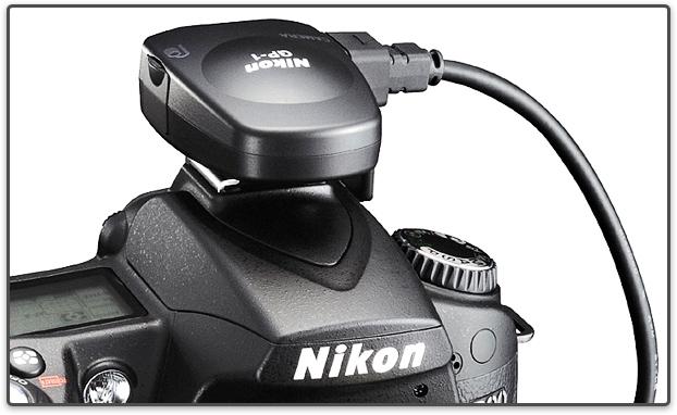 El GPS de Nikon