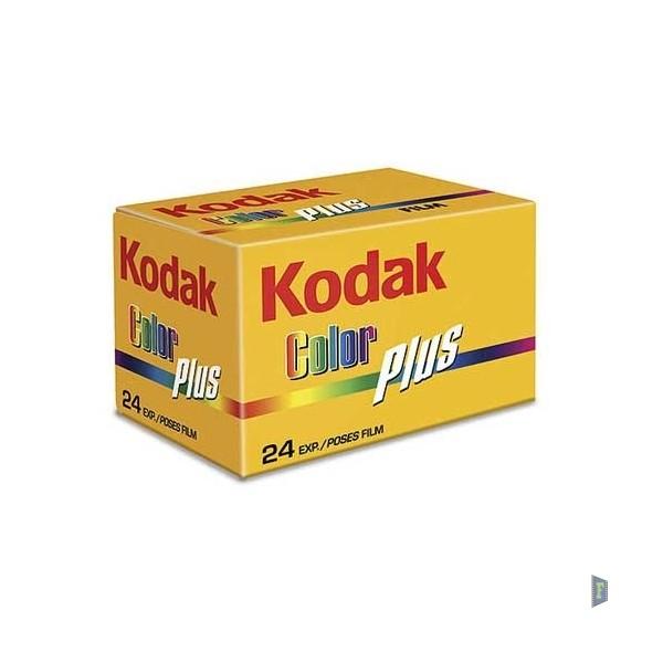 Kodak saca a subasta sus patentes