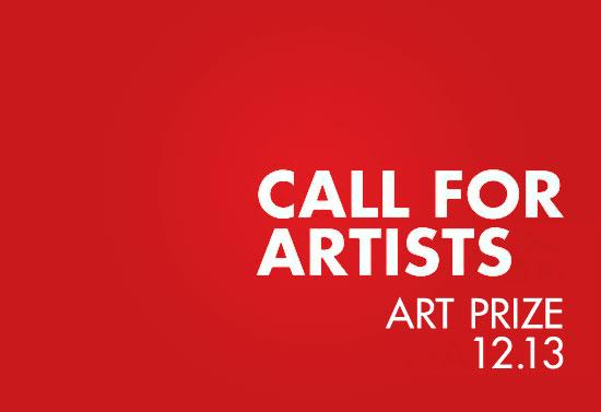 Premio Internacional Arte Laguna 2012