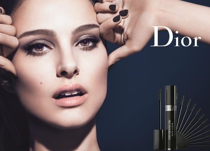 Dior, denunciada por el abuso de Photoshop