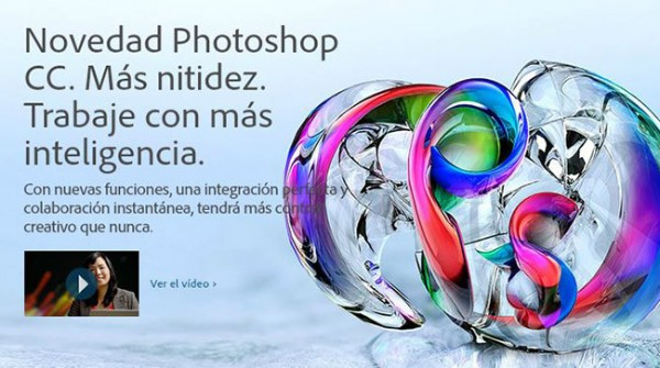 Adobe Photoshop CC, disponible a partir del 17 de junio