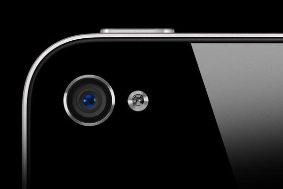 Apple patenta una cámara plenóptica para dispositivos móviles