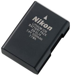 La última actualización de Nikon bloquea las baterías económicas