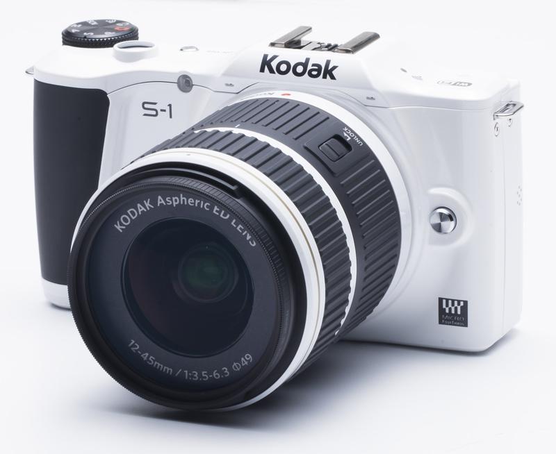 Kodak presenta su PixPro S-1
