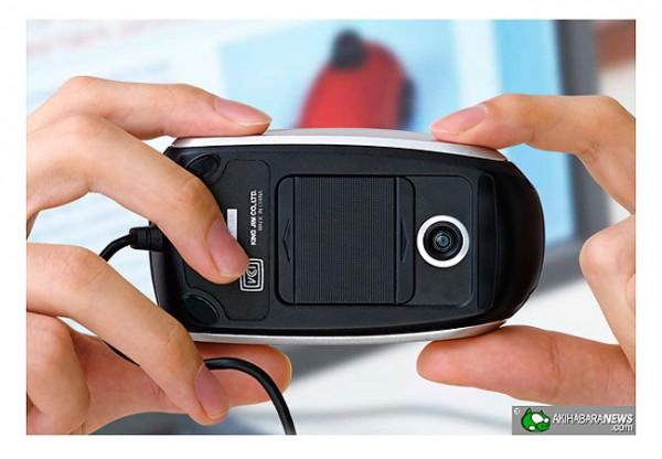 El último invento, un ratón con una cámara incorporada