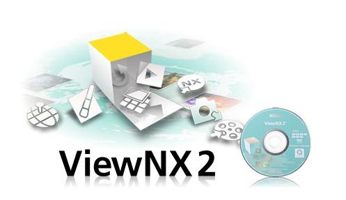 Nikon ha decidido sacar al mercado una nueva versión de dos de sus aplicaciones