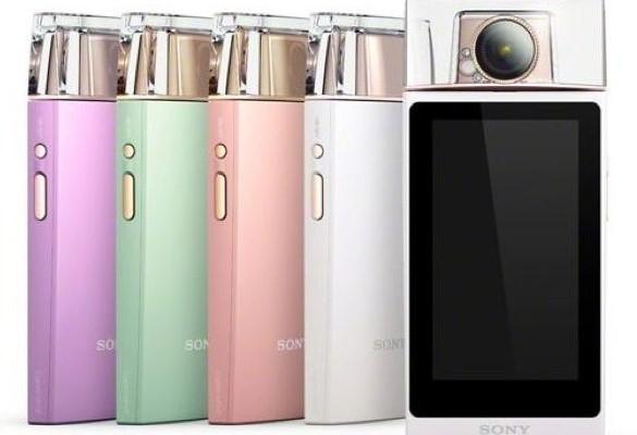 Sony Cyber-shot DSC-KW11: la cámara más lujosa y rimbombante para hacer selfies
