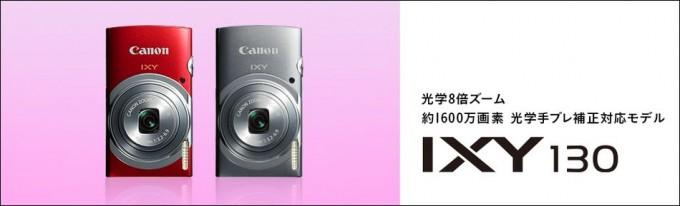 Canon lanza una nueva compacta, la IXY 130