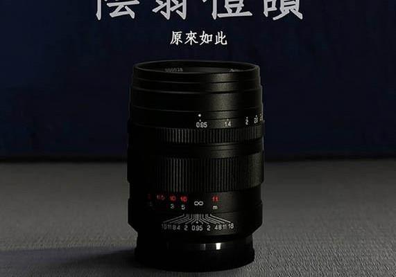 Se actualiza el objetivo Speedmaster 50 mm f/0.95 de Mitakon